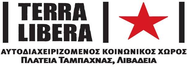 Ψήφισμα για Κυριάκο Μουτίδη (Terra Libera)