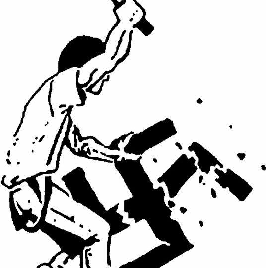 ΔΗΛΩΣΗ ΤΟΥ ΕΕΚ ΓΙΑ ΤΙΣ ΣΥΛΛΗΨΕΙΣ ΣΤΕΛΕΧΩΝ ΤΗΣ ΝΑΖΙΣΤΙΚΗΣ «ΧΡΥΣΗΣ ΑΥΓΉΣ»