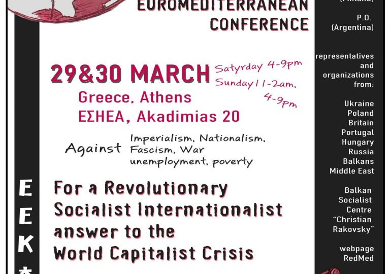 CALL FOR THE 2nd WORKERS EURO-CONFERENCE ON EUROPE IN CRISIS