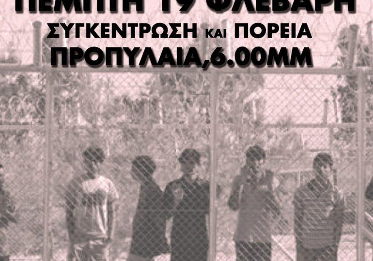 ΑΝΑΚΟΙΝΩΣΗ ΤΗΣ ΟΕΝ: ΤΕΡΜΑ ΠΙΑ ΣΤΙΣ ΑΥΤΑΠΑΤΕΣ ΣΤΗΝ ΑΜΥΓΔΑΛΕΖΑ ΣΚΟΤΩΝΟΥΝ ΜΕΤΑΝΑΣΤΕΣ