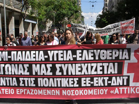 ΡΕΠΟΡΤΑΖ ΓΙΑ ΤΗΝ ΠΡΩΤΟΜΑΓΙΑ 2015