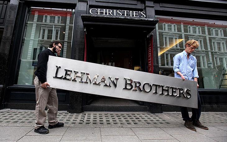 Η ΚΡΙΣΗ ΣΤΗΝ ΚΙΝΑ 7 ΧΡΟΝΙΑ ΑΠΟ ΤΗΝ LEHMAN BROTHERS