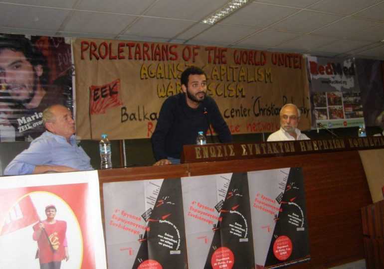 Samidoun joins Euro-Mediterranean Workers' Conference in Athens, urges united action for Palestine