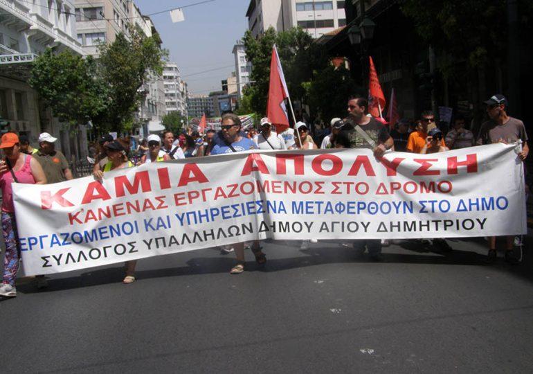 """Λήγει το """"συμβόλαιο""""  του ΣΥΡΙΖΑ με τους  δημοσίους υπαλλήλους"""