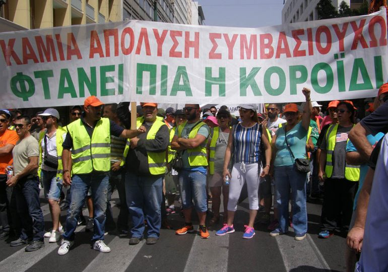 Στο Λαγονήσι έπεσαν οι μάσκες  για την συμφωνία της 15ης Ιουνίου