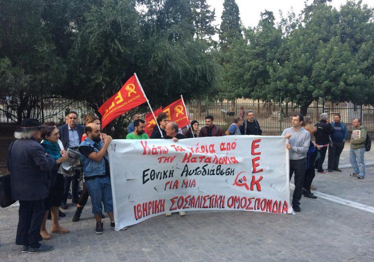 Κοινή ανακοίνωση PO, EEK, DIP, PT για την αυτοδιάθεση της Καταλωνίας