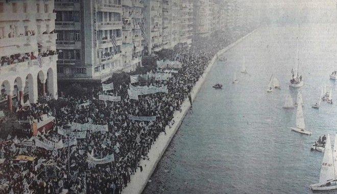 """Όχι τους """"νονούς"""" των Βαλκανίων (από τη ΝΠ πριν 10 χρόνια)"""