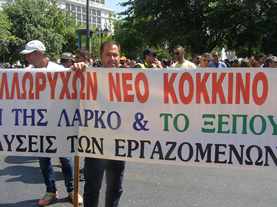 Θηλιά ΝΑΤΟ, ΔΝΤ και ΕΕ στο λαιμό του λαού