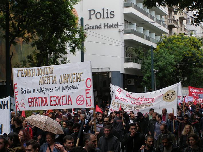 Έκτακτη Ευρωμεσογειακή Συνάντηση ενάντια στην ιμπεριαλιστική πολεμική απειλή