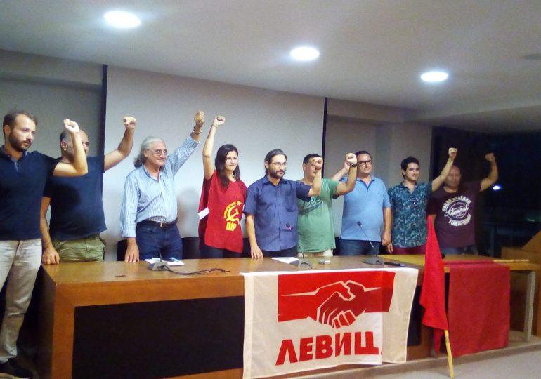 H Δημοκρατία της Μακεδονίας μπροστά στο Δημοψήφισμα της 30ης Σεπτέμβρη & η Διεθνιστική Σύσκεψη της Δοϊράνης