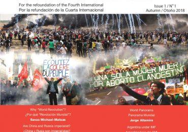 Πρώτο τεύχος της επιθεώρησης World Revolutiion (κατεβάστε εδώ)