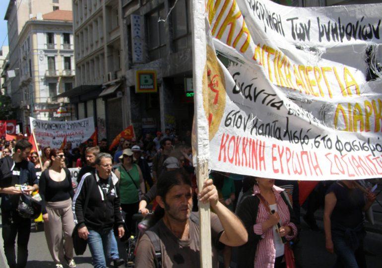 Απόφαση του Πολιτικού Γραφείου της ΚΕ του ΕΕΚ για τις Eυρωεκλογές Να ετοιμαστούμε  για τις μάχες που έρχοντα