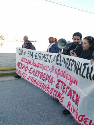 Παρέμβαση Αντικαπιταλιστικών Δημοτικών Κινήσεων στη Μυτιλήνη