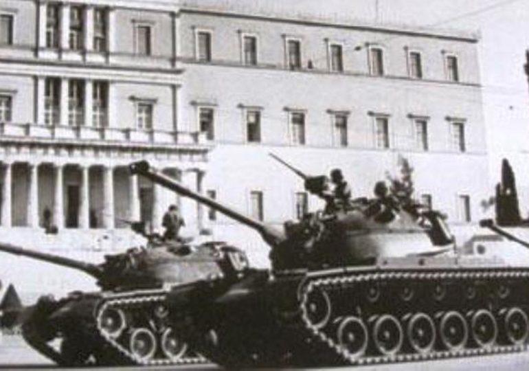53 χρόνια μετά το πραξικόπημα των συνταγματαρχών