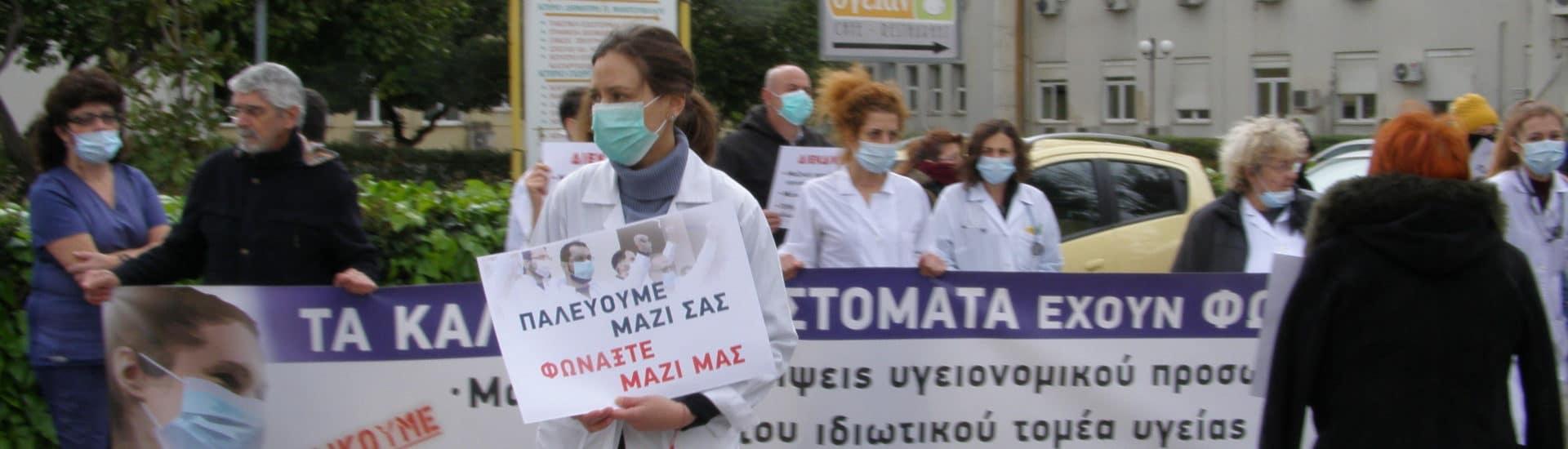 Mαζική διαδήλωση στο Γενικό Kρατικό Nικαίας (videos+photos)