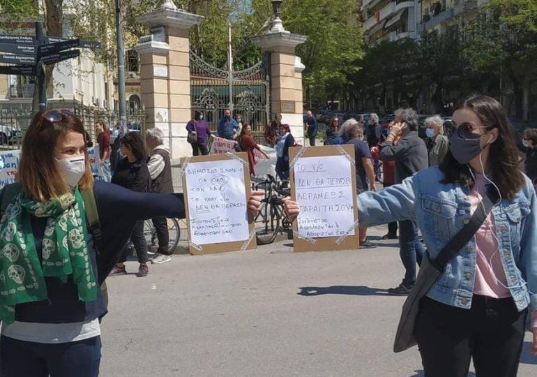 Διαδήλωση για την υπεράσπιση της τέχνης και της κοινωνικo-πολιτικής αγωγής στην εκπαίδευση