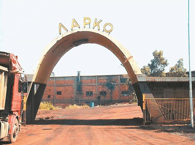 Απεργίες των εργατών της ΛΑΡΚΟ ενάντια στο κλείσιμο του εργοστάσιου