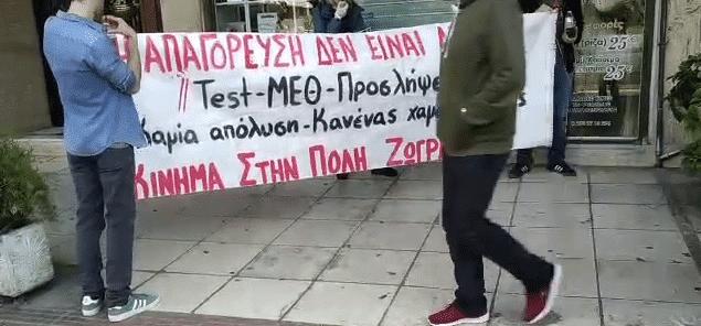 Ψήφισμα Συλλόγου Εργαζομένων ΤΕΕ ενάντια στην καταστολή