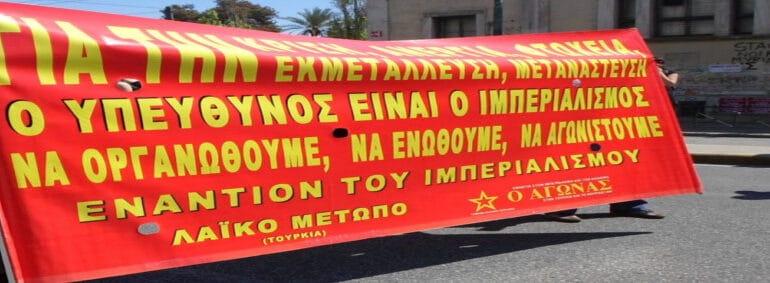 Κάλεσμα σε συζήτηση για τη διοργάνωση πορείας για τους απεργούς πείνας μέχρι θανάτου στην Τουρκία