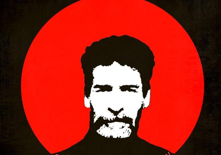 Δήλωση: Απαιτούμε την άμεση απελευθέρωση του Georges Abdallah!