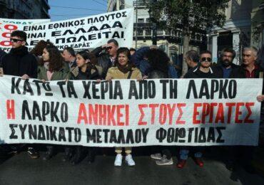 Ντόμινο λουκέτων στην ελληνική βιομηχανία