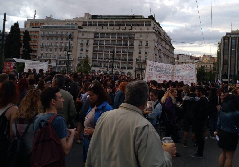 Πανεκπαιδευτική Κινητοποίηση στην Αθήνα
