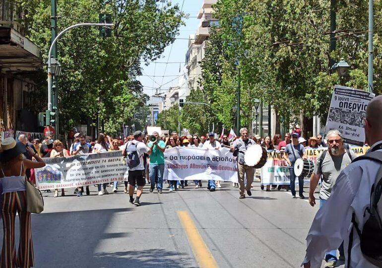 Πανεκπαιδευτική απεργιακή διαδήλωση  ενάντια στην ψήφιση του νομοσχεδίου