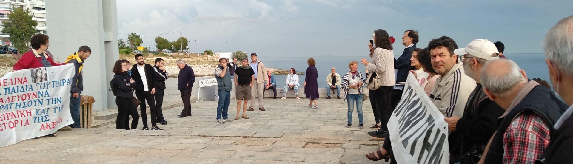 'Oχι λιμάνι στην Πειραϊκή