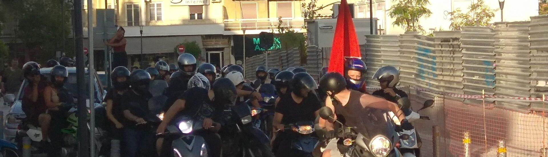 Μοτοπορεία καταδίκης της αστυνομικής βίας στον Κορυδαλλό