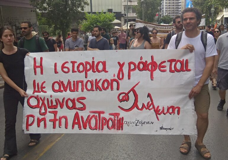 Εκλογές στο Σωματείο Ελλήνων Ηθοποιών