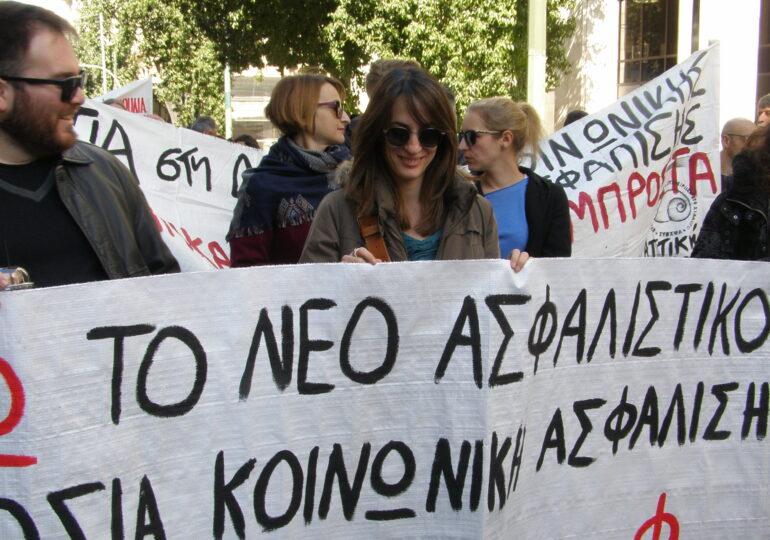 """""""Απελευθερώνονται"""" οι απολύσεις από 15 Ιουνίου"""