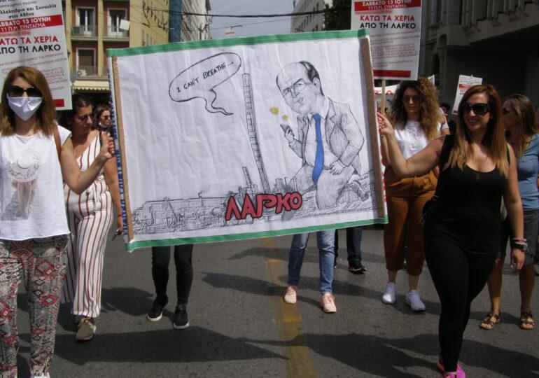 ΛΑΡΚΟ: Μαζική εργατική διαδήλωση & συναυλία στην Αθήνα