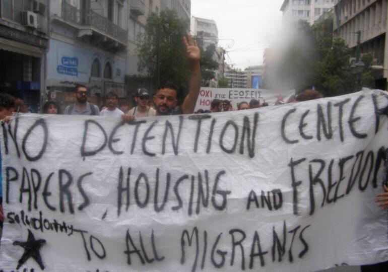 Νέα πανελλαδική απεργία εργαζομένων στο Ελληνικό Συμβούλιο για τους πρόσφυγες
