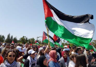 Σχετικά με την Παλαιστινιακή εσωτερική σύγκρουση