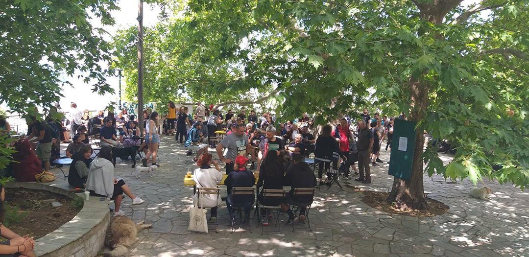 Αλληλεγγύη στον αγώνα των κατοίκων του χωριού των Σταγιατών