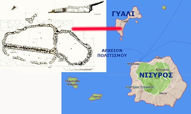 Καταστρέφουν ένα μοναδικό νεολιθικό κτίσμα στη νησίδα Γυαλί του Δήμου Νισύρου για χάρη της πολυεθνικής Lafarge