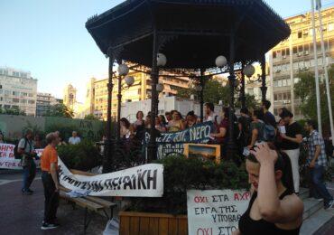 ΠΕΝΕΝ: Να σταματήσει το περιβαλλοντικό έγκλημα του μπαζώματος στην Πειραϊκή