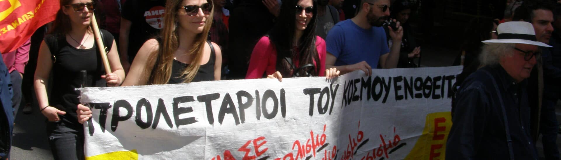 DIP-ΕΕΚ: Πόλεμος στον Πόλεμο  σε Αιγαίο και Μεσόγειο!