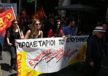 Στην απειλή πολέμου Ελλάδας - Τουρκίας   διεθνιστική επαναστατική απάντηση των εργατών!