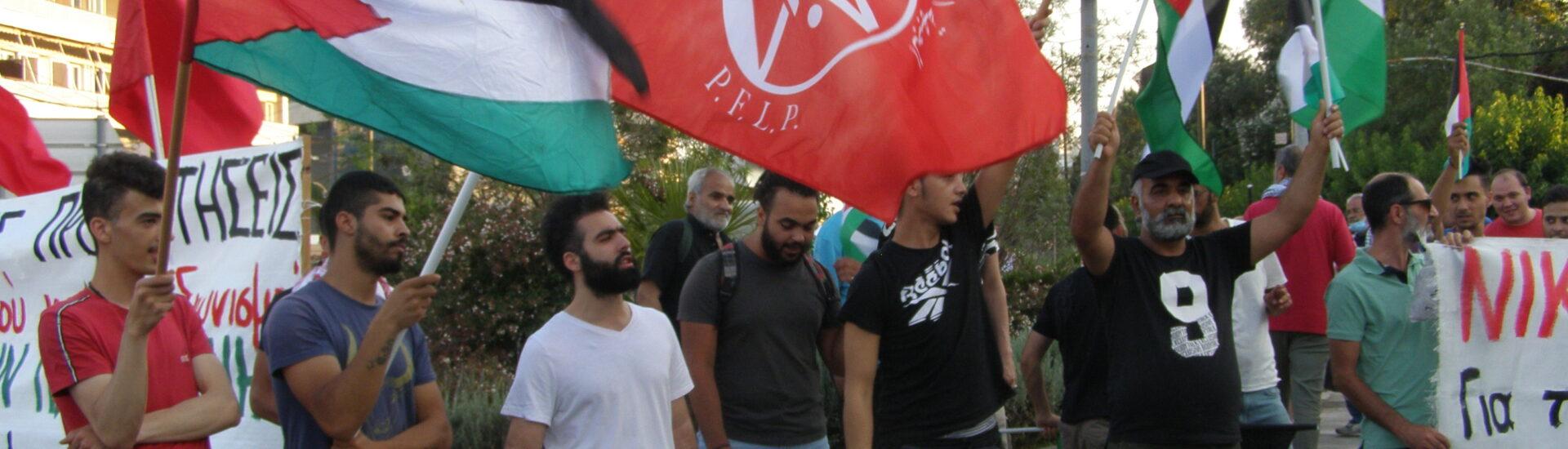 Διαδηλώσεις κατά της προσάρτησης των εδαφών της Παλαιστίνης