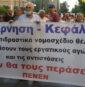 Εντείνεται η εφοπλιστική επίθεση στα Ναυτεργατικά δικαιώματα