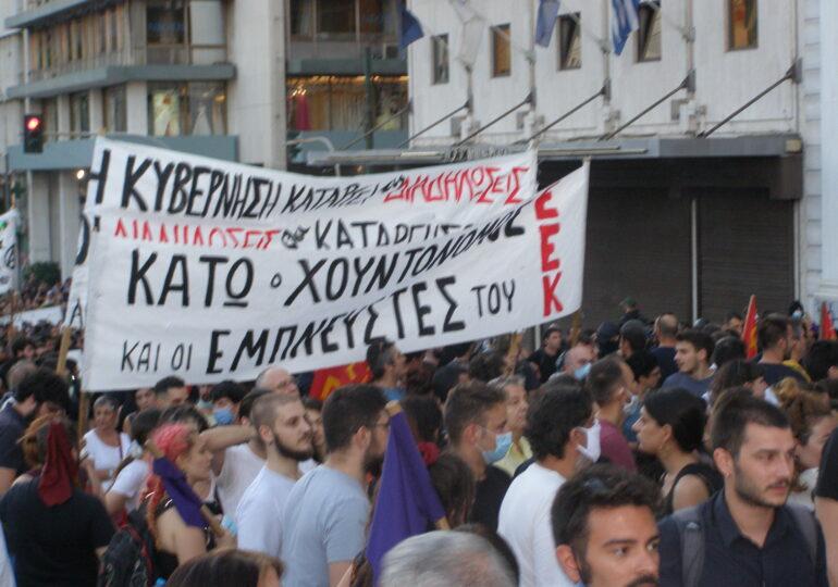 ΕΕΚ:  Ο χουντονόμος θα ανατραπεί  μαζί με τους εμπνευστές του