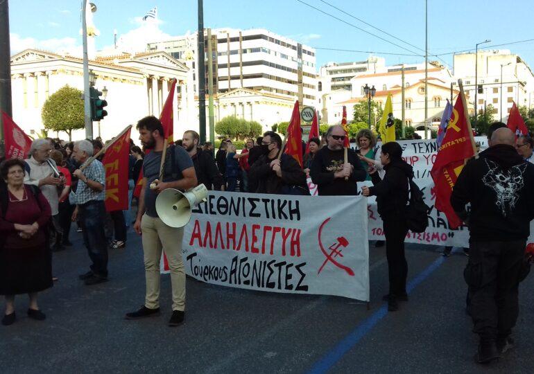 Αντιπολεμική συγκέντρωση: Πέμπτη 30 Ιουλίου