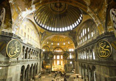 Για την Αγία Σοφία της Κωνσταντινούπολης