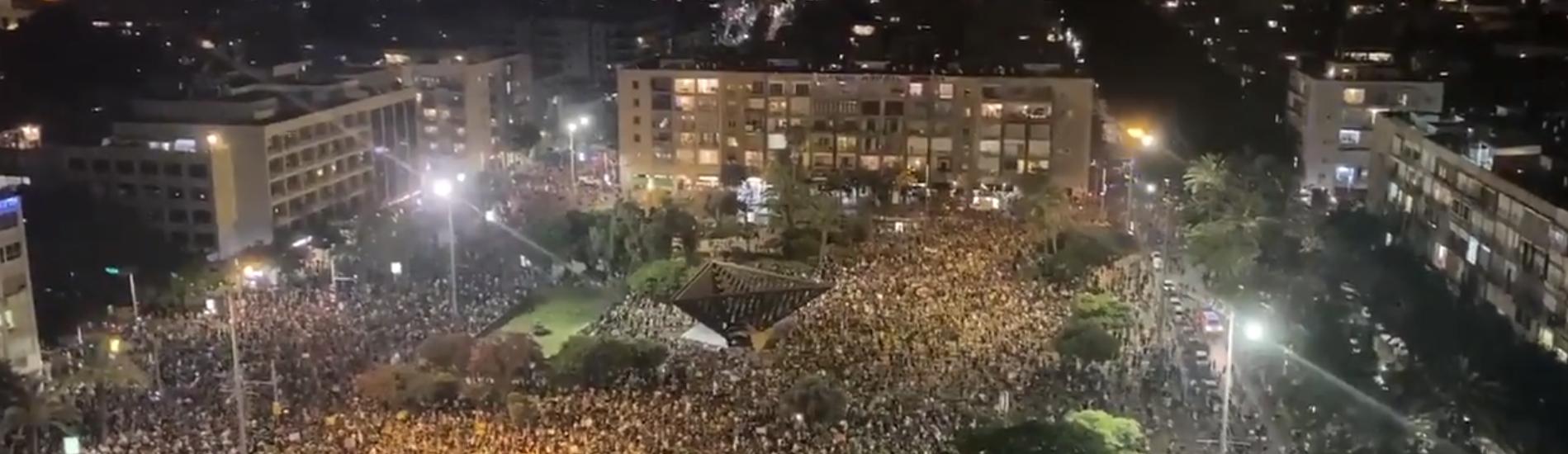 Μεγάλες αντικυβερνητικές διαδηλώσεις στο Ισραήλ