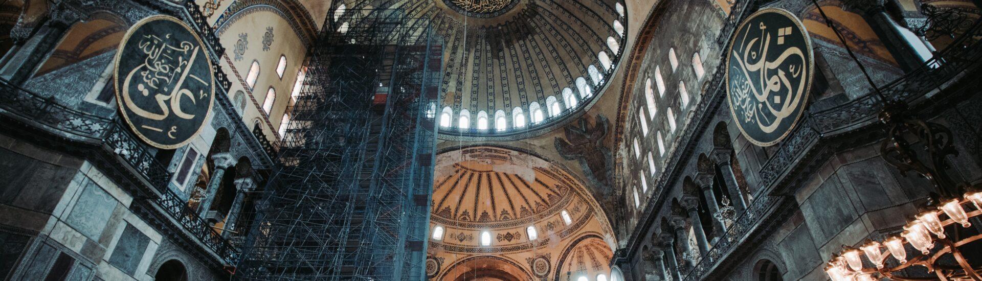 Η μετατροπή της Αγίας Σοφίας σε Τζαμί: Εθνικιστική τύφλα & Θρησκευτική Μισαλλοδοξία