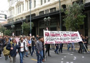 """Νίκη του συλλόγου Βιβλίου-Χάρτου: Δικαίωση απολυμένης από το βιβλιοπωλείο """"Πρωτοπορία"""""""