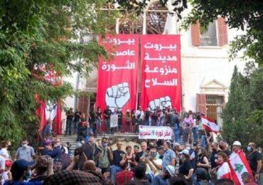 Αναζωπυρώνεται η επανάσταση στον Λίβανο