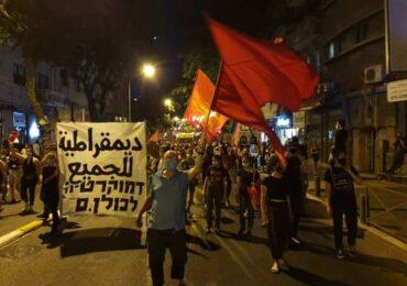 Iσραήλ - Crime Μinister [Εγκληματία Πρωθυπουργέ] παραιτήσου! Χιλιάδες κατά του Νετανιάχου