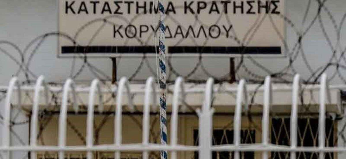 """Η αλήθεια για το """"πάρτυ"""" στις φυλακές Κορυδαλλού"""